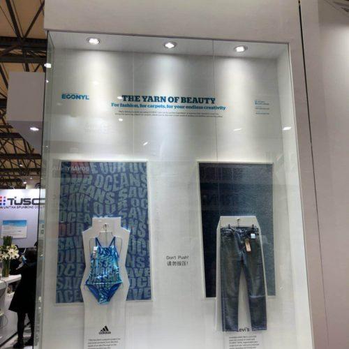 Creatività e design grazie al filo ECONYL®, che illustra gli effetti dinamici dell'uso del filo ECONYL® sia nel tessile che nel tappeto.