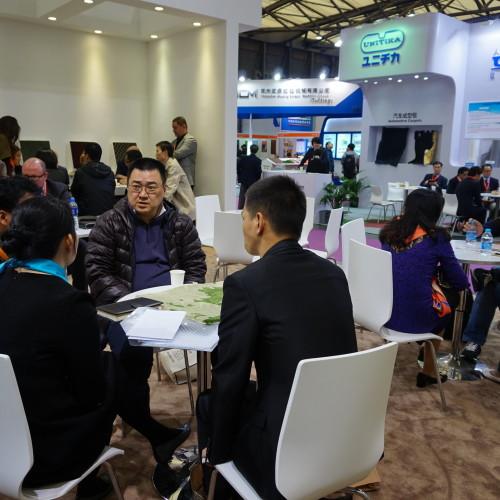 Aquafil Jiaxing at Chinafloor 2016