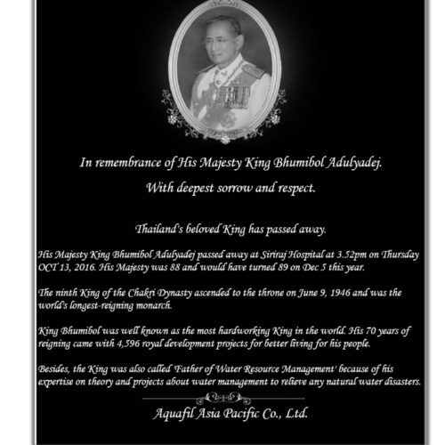 In Remembrance of His Majesty King Bhumibol Adulyadej, one of the world's longest-reigning monarchs