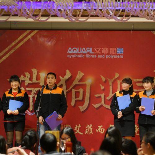 Elogio per Aquafil China.