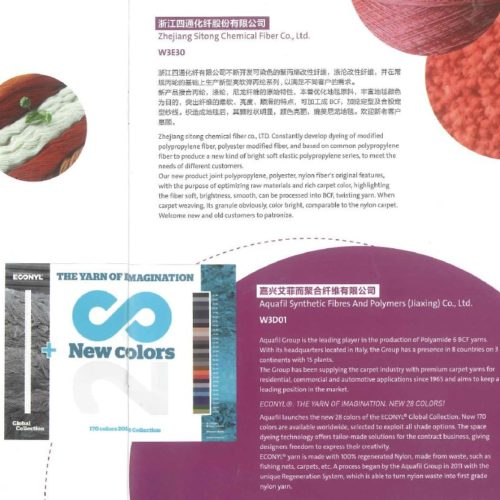 Aquafil China's advertising on the Procurement Guide.